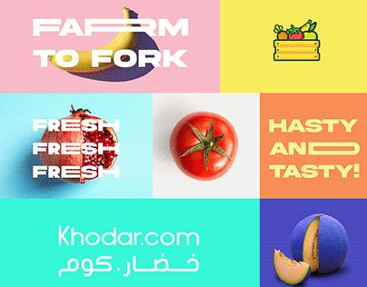 Khodar.com Branding & Packaging