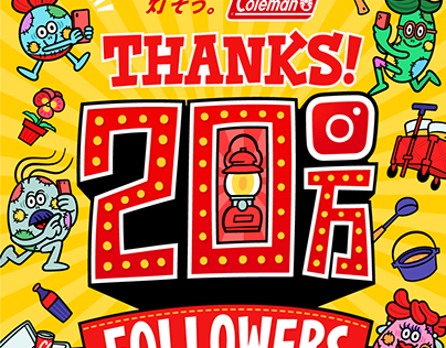 THANKS FOR FOLLOWERS