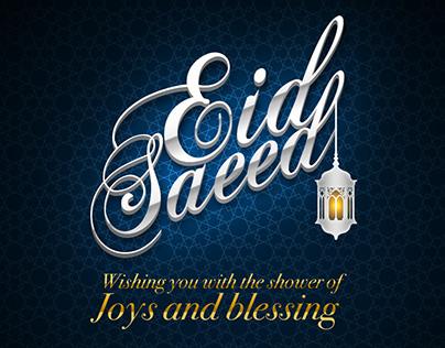 Eid Greetings from NAS Racing Dubai