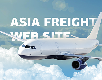 Asia Freight - Web site