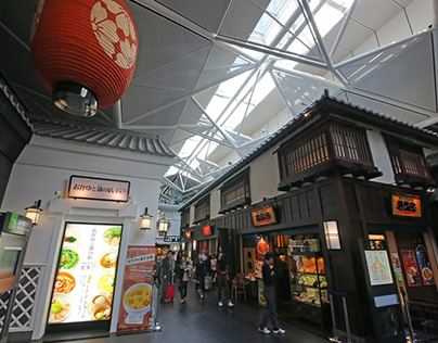Chubu Centrair Airport certified as 5-Star Regional Air