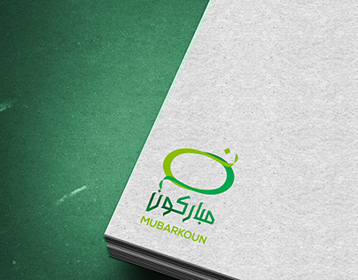 MUBARAKOUN Logo