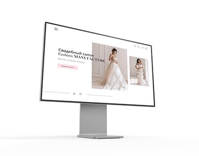 Wedding Salon | Online Store | e-Commerce