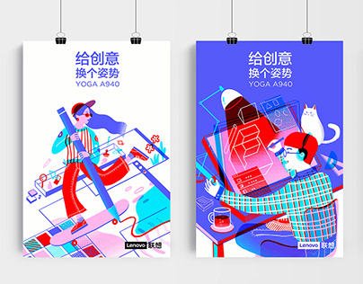 Double Poster Design for Lenovo YOGA A940