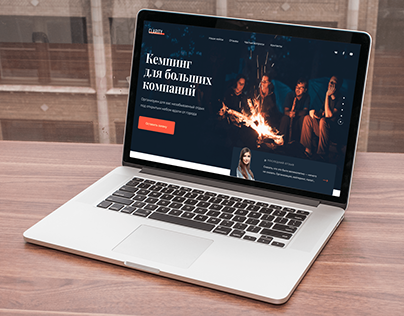 website design for the company that organizes camping