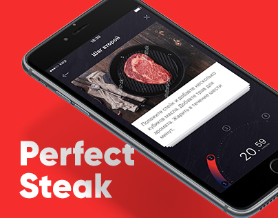 Perfect Steak