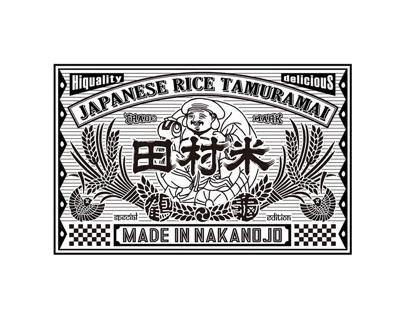 japanese product logo design