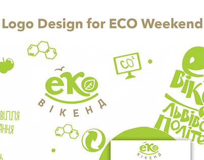 Logo Design for ECO Weekend