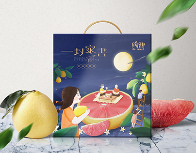 Mid Autumn Festival gift packaging of shaddock