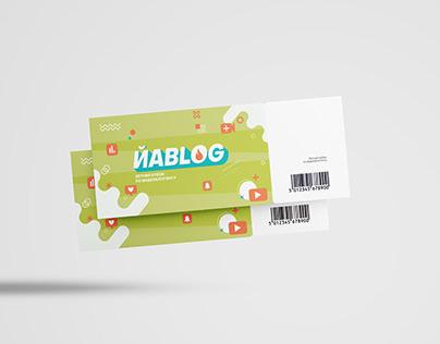 ЙаBlog