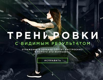 Fitness trainer UI/UX design