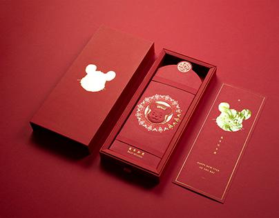 鼠年紅包禮盒 Red Envelope Gift Box Design