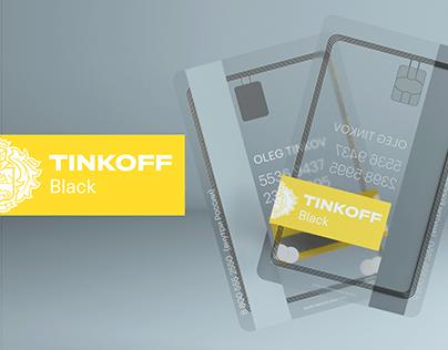 Tinkoff Black Credit Card Design