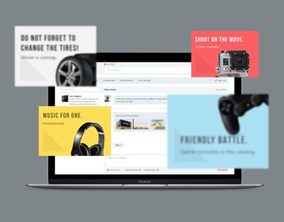 ZZZ. Online market