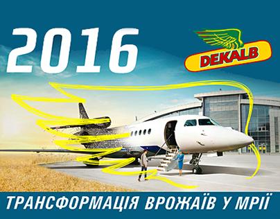 DEKALB CALENDAR 2016