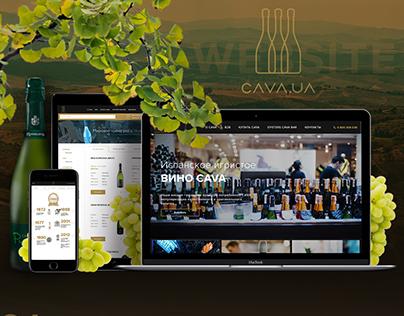 CAVA - Online Wine Store