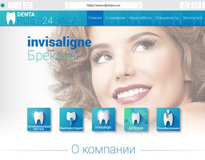Сайт для центра стоматологии Denta-Rus