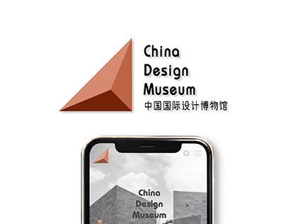 China Design Museum / Rebrand