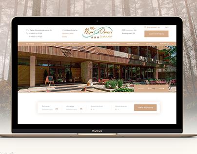 Сайт для гостиничного комплекса «Тверь Парк Отель»