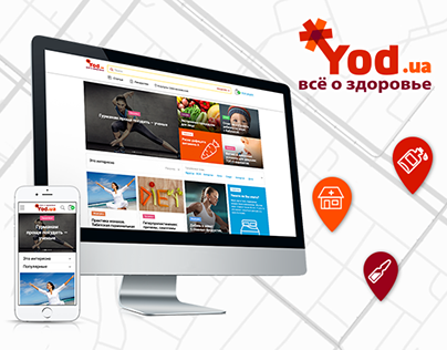 Yod.ua — free health internet service
