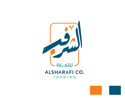 alsharafi Logo