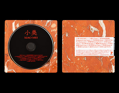 Xiao Mei(OST)