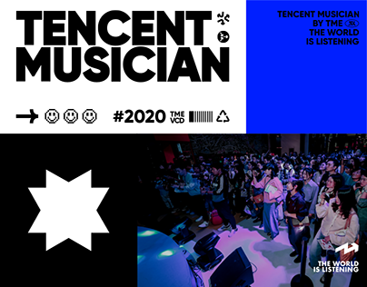 TENCENT MUSICIAN 2020