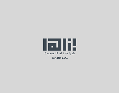 Banaha LLC.