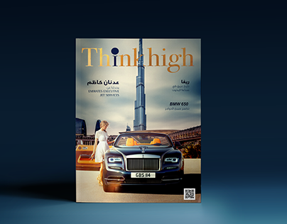 Think High magazine