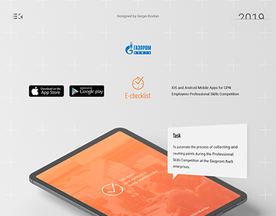 App for GPN Employees Professional Skills Competition
