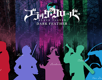 [EN] Black Clover: Dark feather RPG