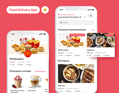 Food Delivery (mobile app for iOS)