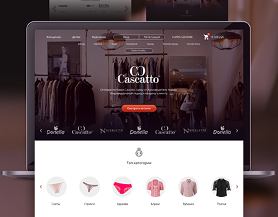 Cascatto. Wholesale online store redesign.