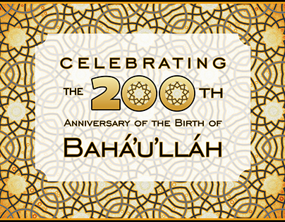 The Bicentennial of the Birth of Bahá'u'lláh - graphics