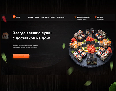 Landig page for chinese restaurant