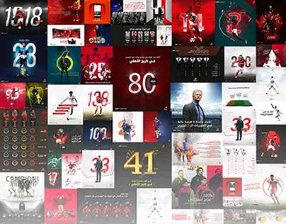 ArqamFC | Sport Social Media V.2