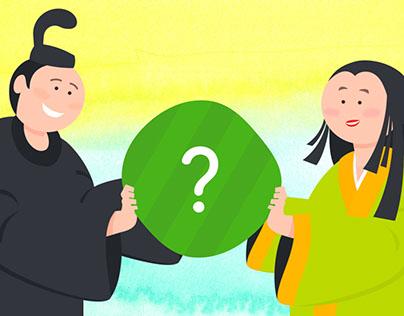 What is Igusa Yasai Vege?