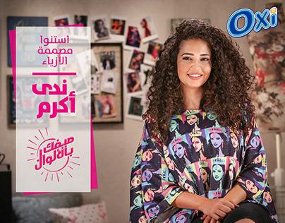 "Oxi Arabia ""Sefak Bel Alwan"" Campaign"