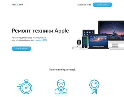Ремонт apple гаджетов и аксессуаров