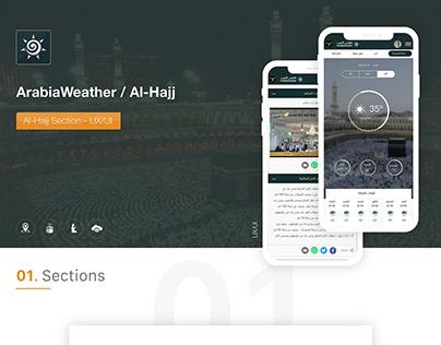 Al-Hajj Web Section