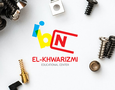 Logo Design & Branding - IBN EL-KHWARIZMI Edu.