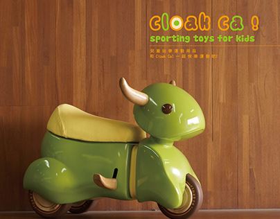 """Cloak Ca!""---sporting toy for kids"