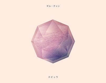 """Nebula"" - Gill Chang"