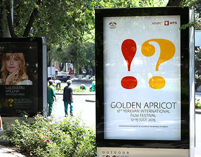 Golden Apricot 12th International Film Festival