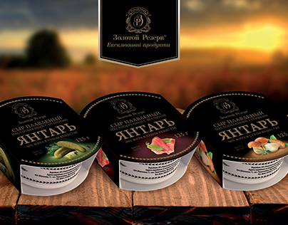 Packaging design | Processed Cheese