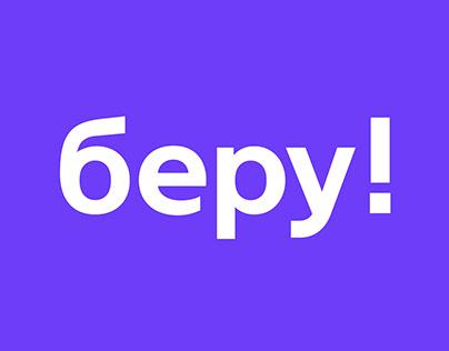 Тестовое задание в Яндекс.Маркет