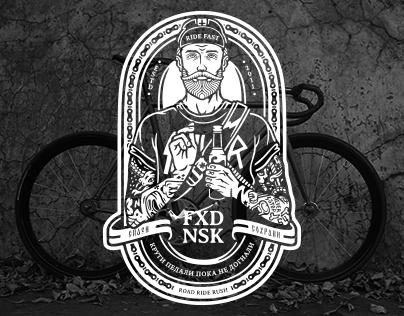 FXD NSK #1