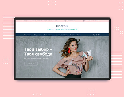 Website for a cosmetics company