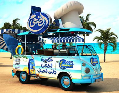ElDoha Cart