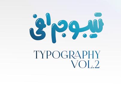Typography vol.2